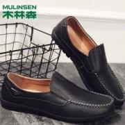 MULINSEN 木林森 N03 男士布洛克鞋99元包邮