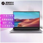 MECHREVO 机械革命 S14 14英寸笔记本电脑(i5-11300H、16GB、512GB SSD)4199元