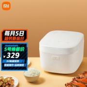 5日0点:MIJIA 米家 小米 IHFB01CM 电饭煲 3L