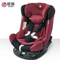 Ganen 感恩 儿童安全座椅 0-12岁 红曜星