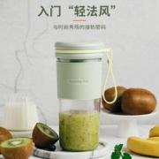 Joyoung 九阳 L3-C86 榨汁机 牛油果绿