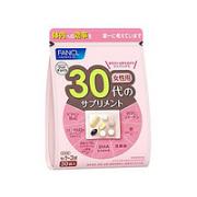 FANCL 芳珂 辅酶Q10胶囊   30袋/包¥132.33 8.9折 比上一次爆料降低 ¥12.92