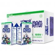 88VIP:Europe-Asia/欧亚 高原纯牛奶250g*24盒+ 海天酱油礼盒*2件