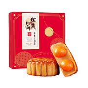 Huamei 华美 双黄纯白莲蓉广式月饼 180g¥9.40 2.6折