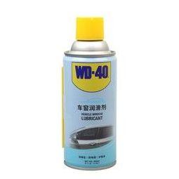 PLUS会员:WD-40 电动车窗润滑剂 280ml