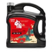 PLUS会员:Monarch 统一润滑油 京保养 全合成机油 0W-40 SN级 4L68.77元(需买2件,共137.54元包邮,双重优惠)