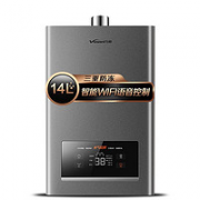 Vanward 万和 510系列 JSQ27-510J14 燃气热水器 14L 天然气¥1128.00 6.6折 比上一次爆料降低 ¥70