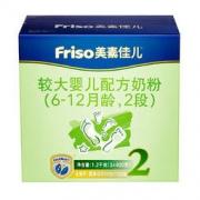 Friso 美素佳儿 金装系列 较大婴儿奶粉 国行版 2段 1200g163.4元(需买2件,共326.8元)