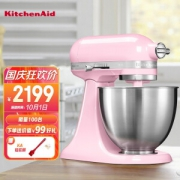 KitchenAid 凯膳怡 厨师机 3.3升