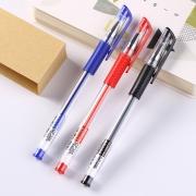 Comix 齐心 中性笔 0.5mm  12支装  三色选择4.9元包邮