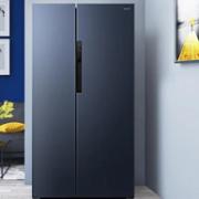 Plus会员:WAHIN 华凌 BCD-598WKPZH 变频对开门冰箱598L