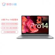 Lenovo 联想 小新 Pro14 14英寸轻薄笔记本电脑(R5-5600H、16GB、512GB、2.8K、90Hz)4999元包邮(需200元定金,10月5号9点付尾款)