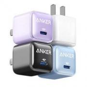 Anker安克 苹果充电器快充Nano Pro PD20W安芯充通用iPhone13/12/11pro/SE2/Xs/XR/8小米/iPad 白