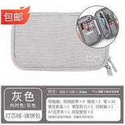 KOKUYO 国誉 WSG-PC132B 文具袋