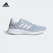 adidas 阿迪达斯 RUNFALCON 2.0 FY5947 情侣款跑鞋