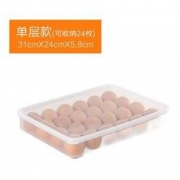 IRIS 爱丽思 单层鸡蛋盒 装24枚 31*24*5.8cm