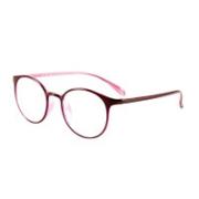 HUIDING 汇鼎 时尚超轻镜架 +1.67数码防护防蓝光镜片