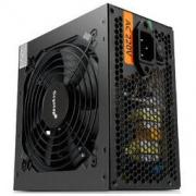 Segotep 鑫谷 全模850 全模组电源 750W