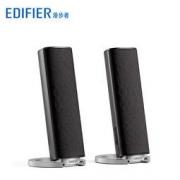 EDIFIER/漫步者 R26T多媒体有源音箱2.0立体声