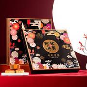 Huamei 华美 广式月饼花韵月语 12饼6味 630g¥19.67 2.5折 比上一次爆料降低 ¥2.13