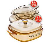VISIONS 康宁 方形汤锅1L + 茶色餐具套装4头