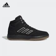 adidas 阿迪达斯 GAMETAKER FW3525 男子篮球运动鞋¥159.00 比上一次爆料降低 ¥14.4