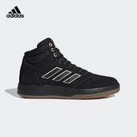 adidas 阿迪达斯 GAMETAKER FW3525 男子篮球运动鞋