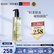 BOBBI BROWN 芭比波朗 纾缓卸妆洁面油 200ml238元