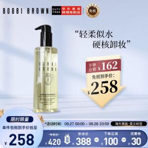 BOBBI BROWN 芭比波朗 纾缓卸妆洁面油 200ml