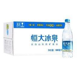 EVERGRANDE SPRING 恒大冰泉 长白山饮用天然弱碱性矿泉水 500ml*24瓶 整箱装