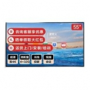 AOC 冠捷 55T12S 电子白板 55英寸5999元