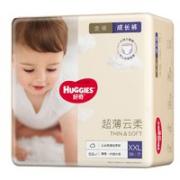 HUGGIES 好奇 金装系列 婴儿拉拉裤 XXL 28片¥38.20 2.5折 比上一次爆料降低 ¥1.52