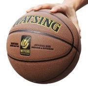 WITESS正品室外耐磨7号成人比赛篮球