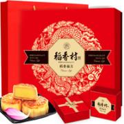 DXC 稻香村 月饼 稻香村月饼礼盒稻香福月  600g¥1.80 0.3折 比上一次爆料降低 ¥33.2