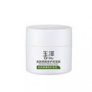 Dr.Yu 玉泽 皮肤屏障修护保湿霜 50g