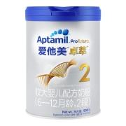 PLUS会员:Aptamil 爱他美 卓萃系列 白金版 较大婴儿奶粉 国行版 2段 900g315元包邮(需用券)