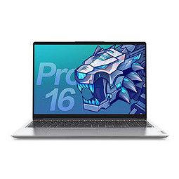 Lenovo 联想 新Pro16 2021款 酷睿版 16.0英寸 轻薄本 银色(i5-11300H、MX450、16GB、512GB SSD 2.5K、60Hz)