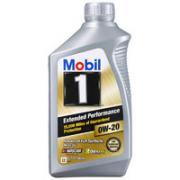Mobil 美孚 1号 长效型 EP 0W-20 SN 全合成机油 1Qt¥40.46 7.4折 比上一次爆料降低 ¥0.44