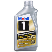 Mobil 美孚 1号 长效型 EP 0W-20 SN 全合成机油 1Qt