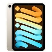 Apple 苹果 iPad mini 8.3英寸平板电脑 2021年新款(256GB WLAN版/A15芯片/全面屏/触控ID MK7V3CH/A) 星光色4999元