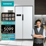 SIEMENS 西门子 BCD-610W(KA92NV02TI) 对开门冰箱 610升5034元