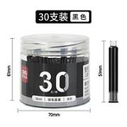 deli 得力 S646 钢笔墨水 黑色 30支装¥7.50 2.9折