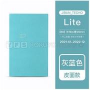 KOKUYO 国誉 2022年Lite·皮面自我手帐本 B6/198页 灰蓝色132元包邮(需用劵)