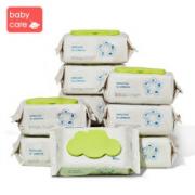 babycare 婴儿手口湿巾 80抽*10包