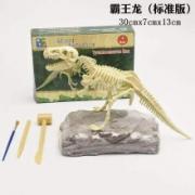 Zhiqixiong 稚气熊 挖掘恐龙DIY玩具