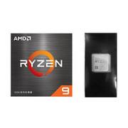 AMD R9 5900X 盒装CPU套装