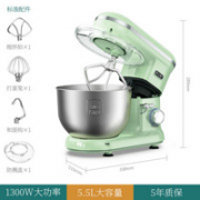 COOKLEE 李小厨 SM-1301 厨师机 5L¥189.00 2.1折
