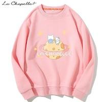 La Chapelle 拉夏贝尔 女童卫衣薄款