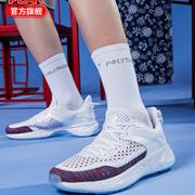 PEAK 匹克 E03617H 男款跑鞋¥349.00 7.0折 比上一次爆料降低 ¥20