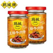juanchengpai 鹃城牌 泡椒味牛肉酱 200g*2瓶